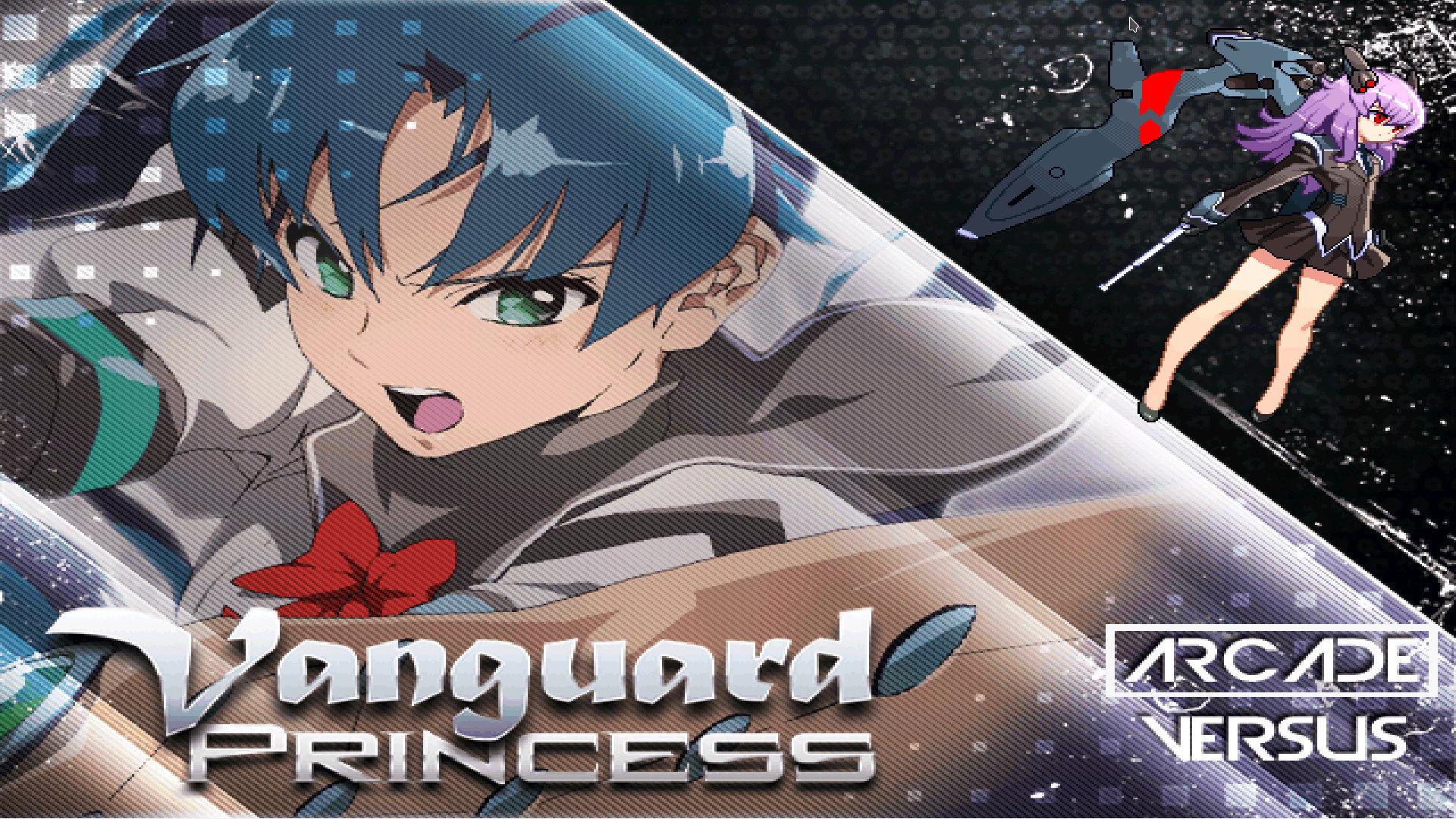 Vanguard Princess Title Screen